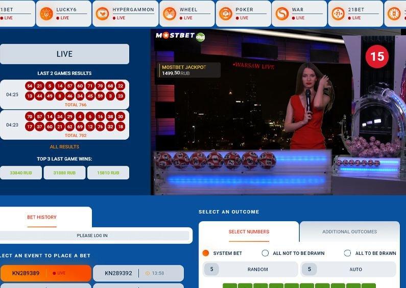 Loterie v online casinu Mostbet