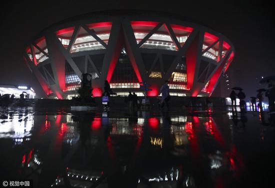 WTA Peking unikatni diamantovy stadion
